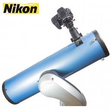 Nikon Astrophotography Adaptor Set